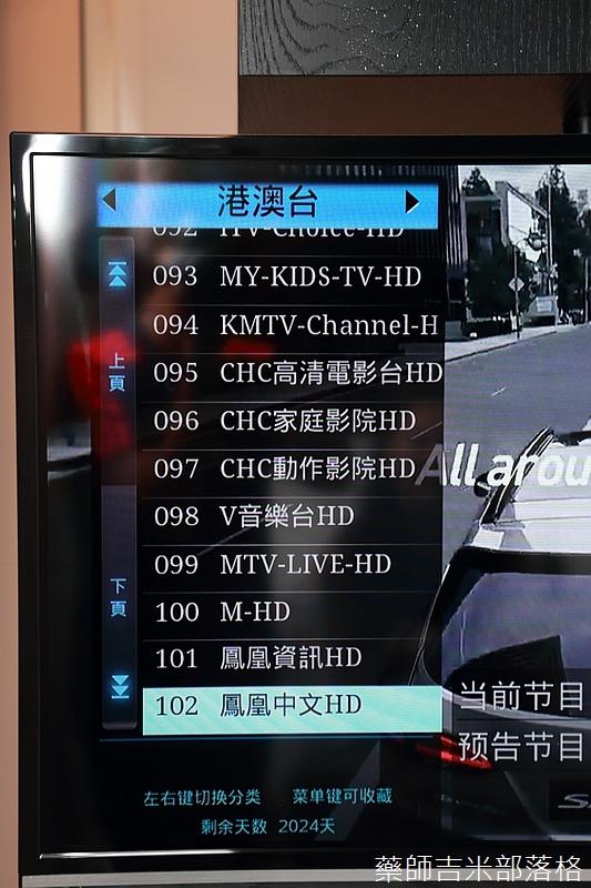 TV-Box_063.jpg