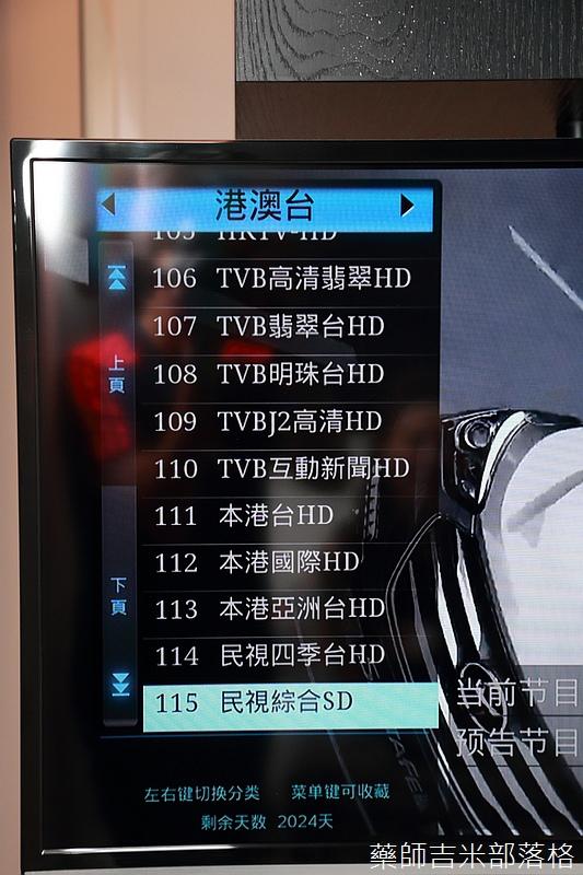 TV-Box_064.jpg