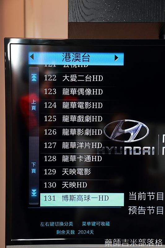 TV-Box_065.jpg