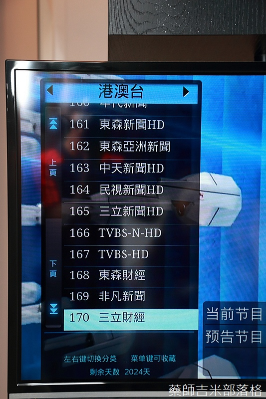 TV-Box_069.jpg