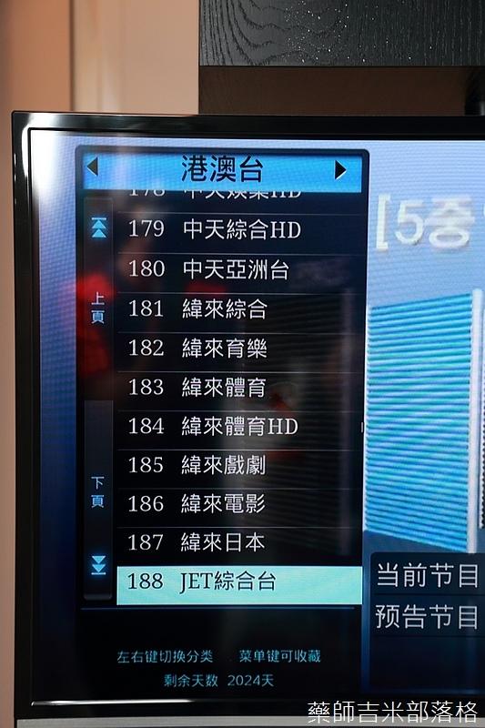 TV-Box_070.jpg