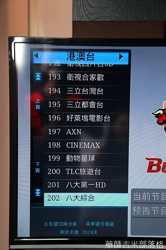 TV-Box_071.jpg
