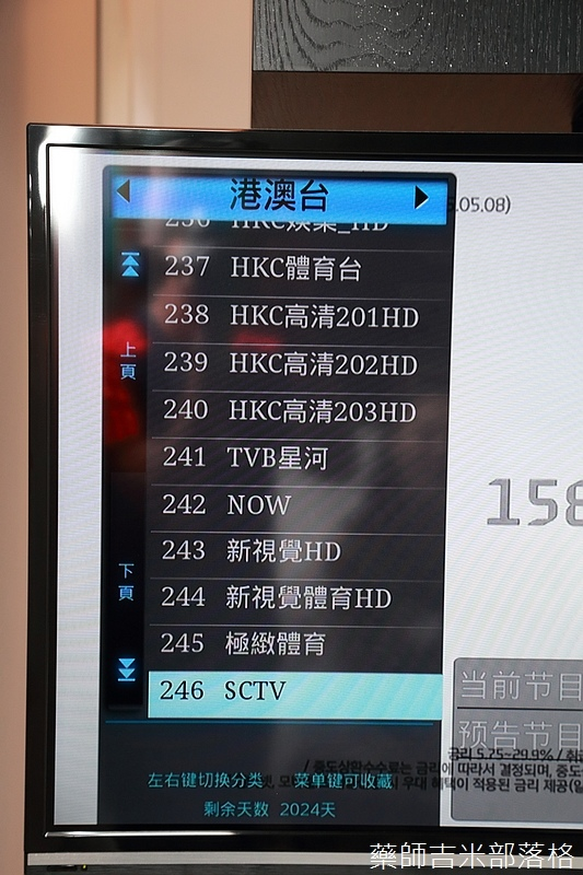 TV-Box_074.jpg