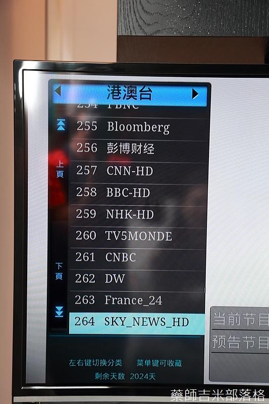 TV-Box_075.jpg