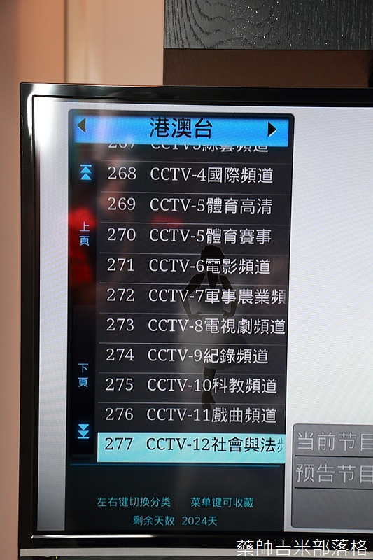 TV-Box_076.jpg