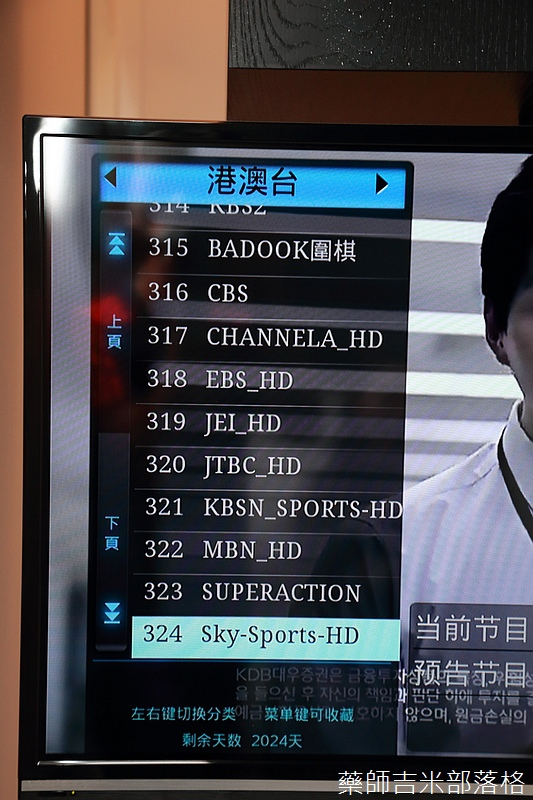 TV-Box_080.jpg