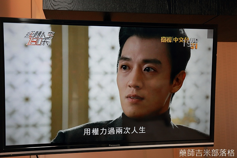 TV-Box_083.jpg