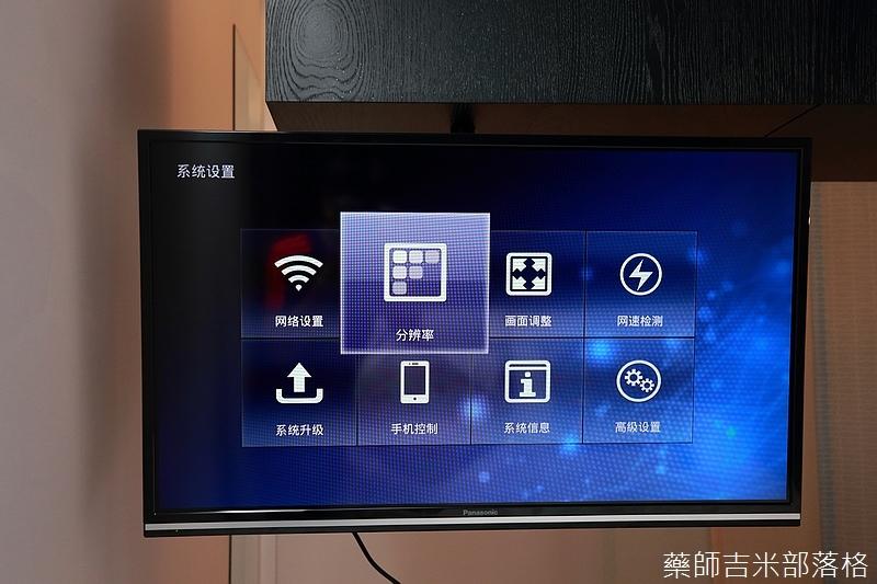 TV-Box_093.jpg