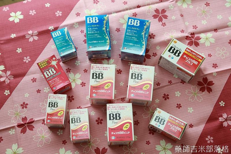 Drugstore_1506_236