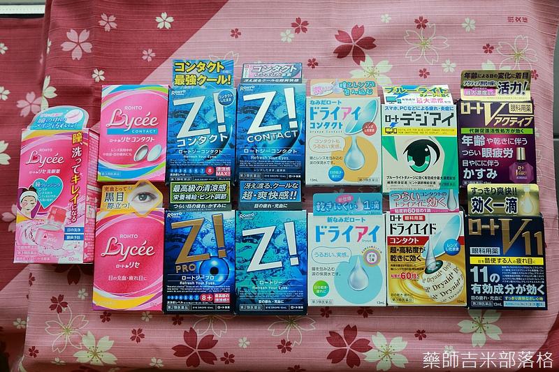 Drugstore_1506_001.jpg