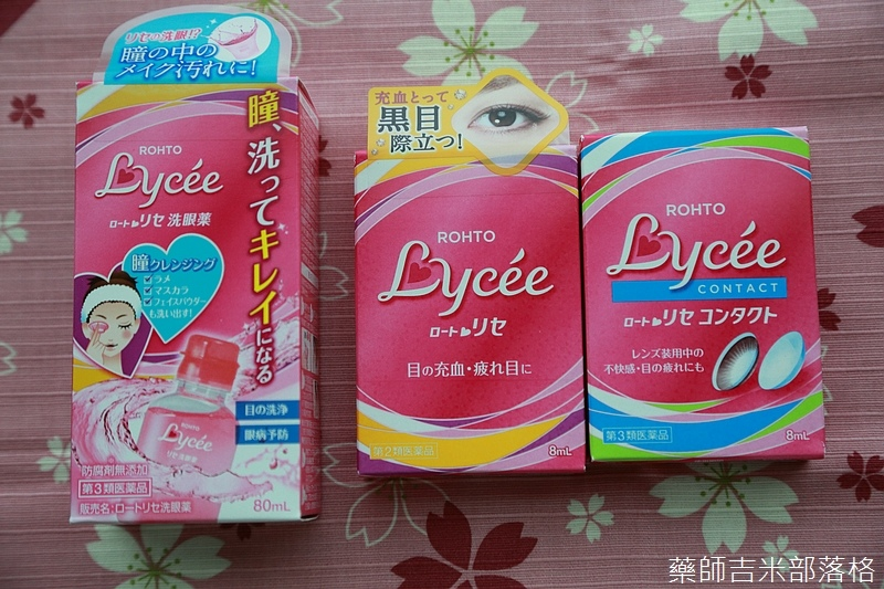 Drugstore_1506_011.jpg