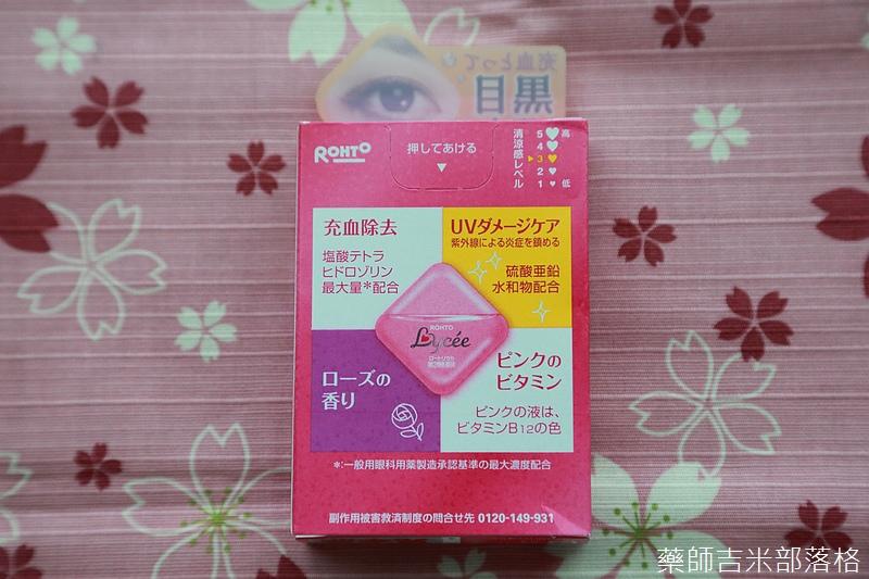Drugstore_1506_013.jpg