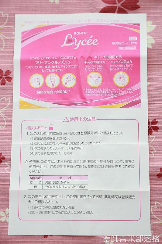 Drugstore_1506_023.jpg