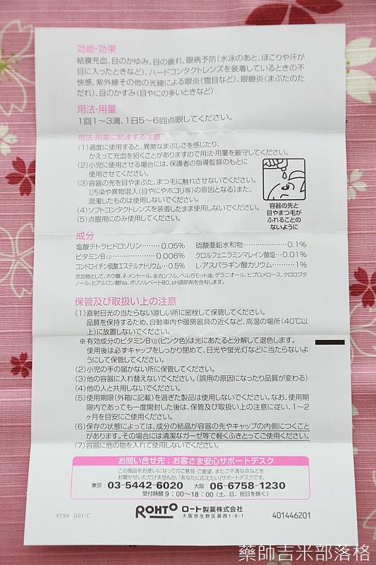 Drugstore_1506_024.jpg