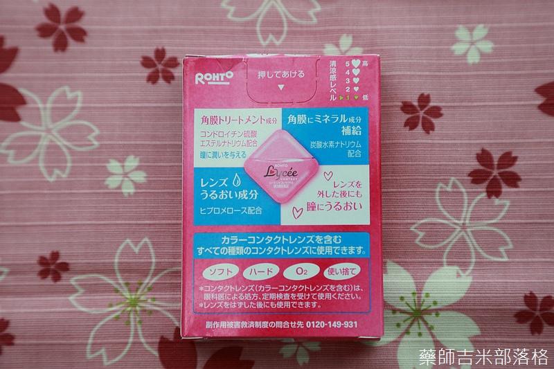 Drugstore_1506_028.jpg