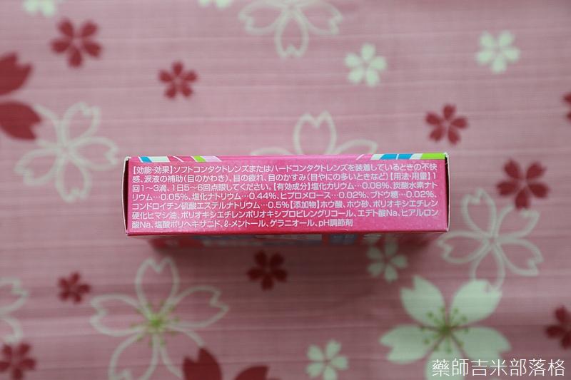 Drugstore_1506_029.jpg