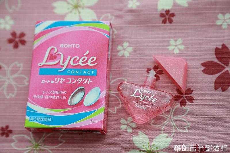 Drugstore_1506_032.jpg