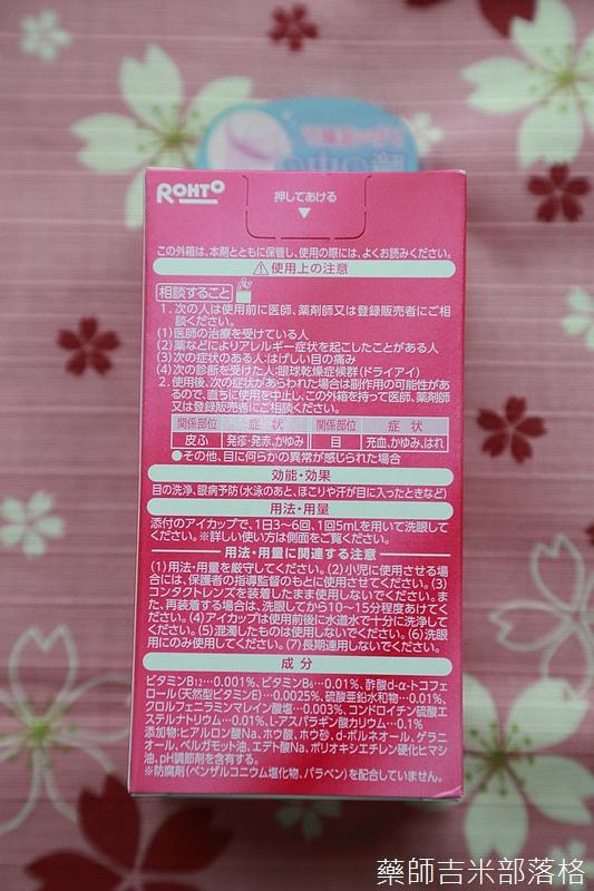 Drugstore_1506_041.jpg