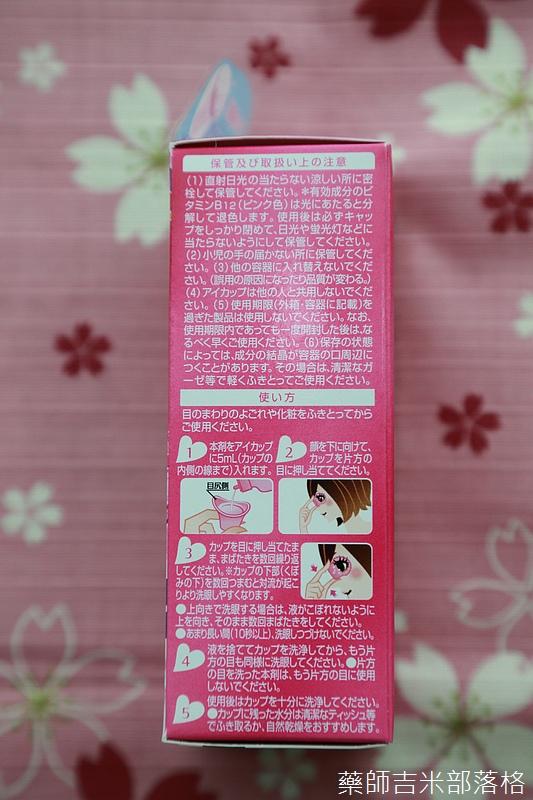 Drugstore_1506_043.jpg