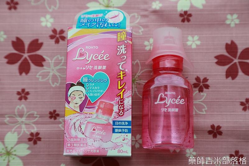 Drugstore_1506_044.jpg