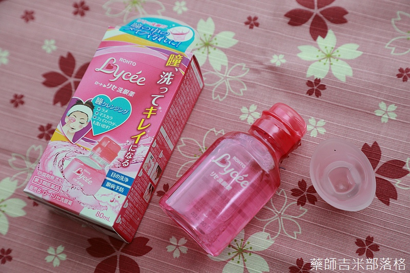 Drugstore_1506_046.jpg