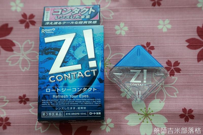 Drugstore_1506_053.jpg