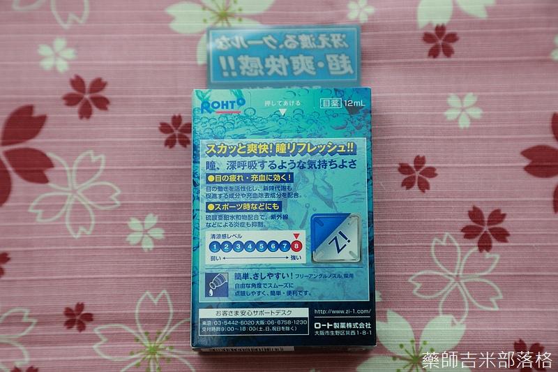 Drugstore_1506_061.jpg