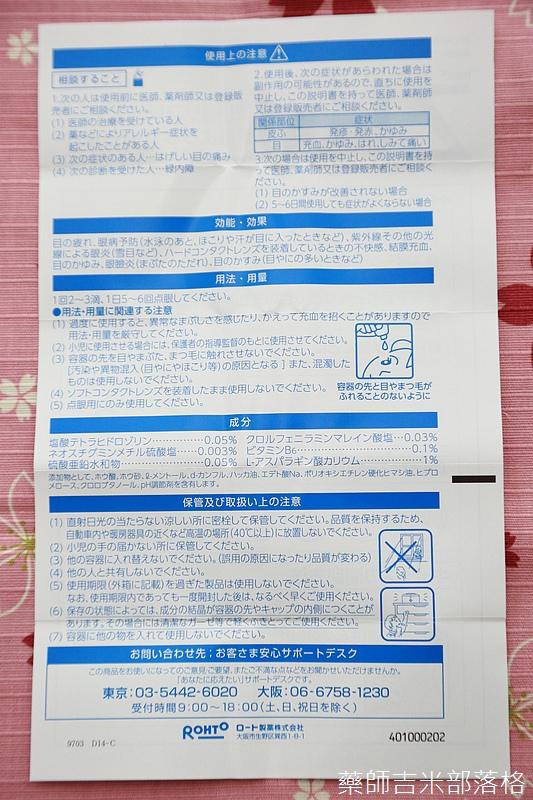 Drugstore_1506_067.jpg