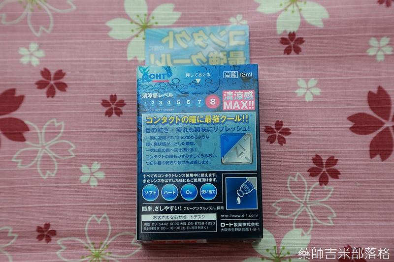 Drugstore_1506_071.jpg