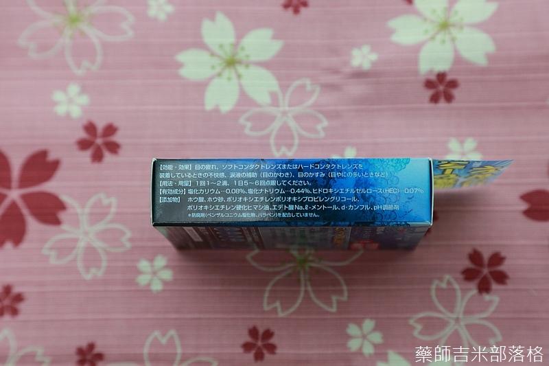Drugstore_1506_073.jpg