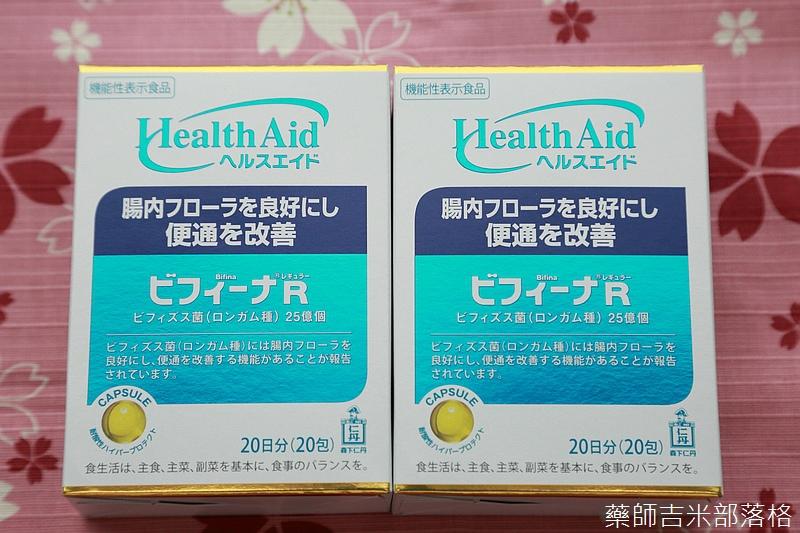 Drugstore_1506_272.jpg