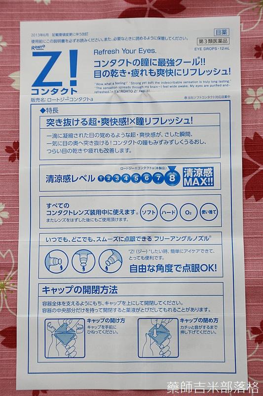 Drugstore_1506_077.jpg
