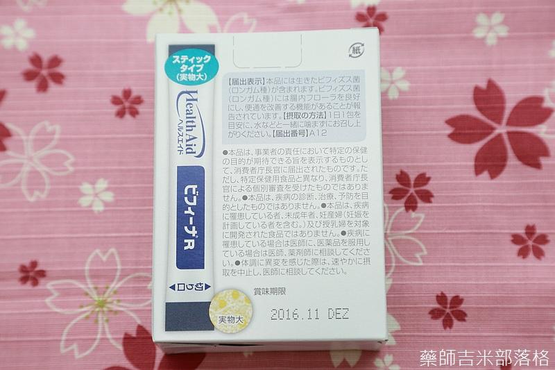 Drugstore_1506_273.jpg