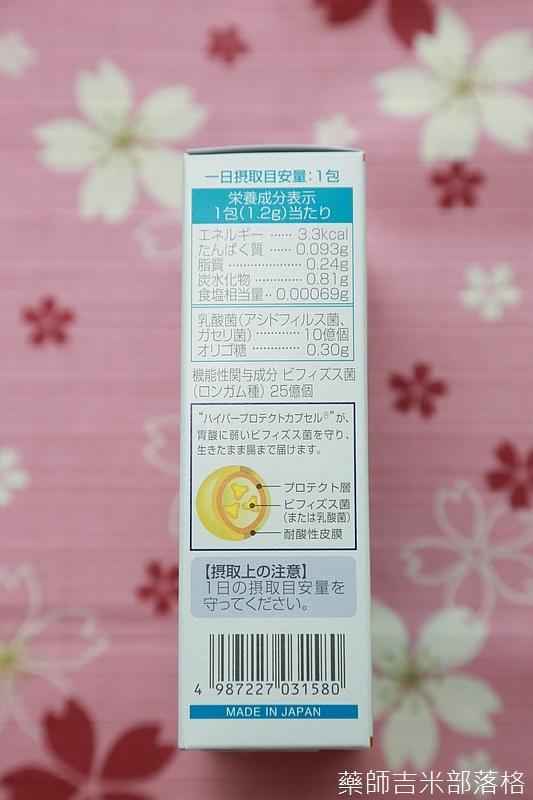 Drugstore_1506_274.jpg