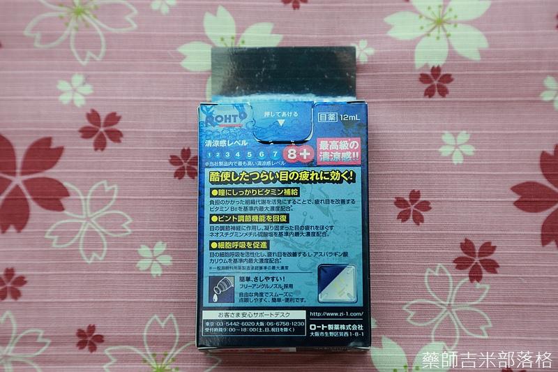 Drugstore_1506_083.jpg
