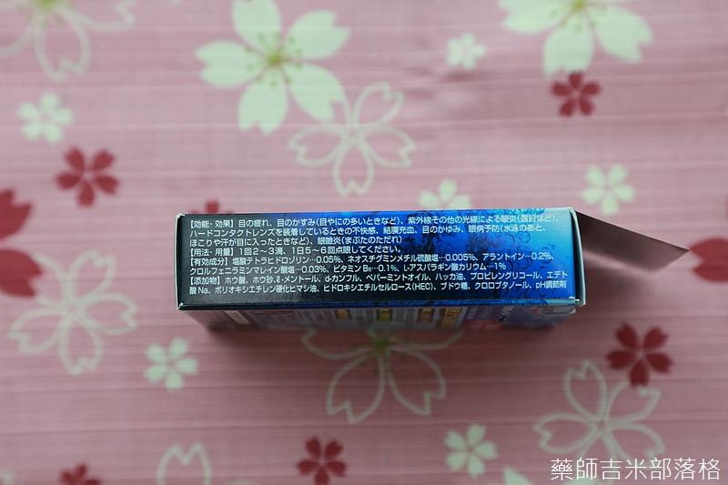 Drugstore_1506_085.jpg