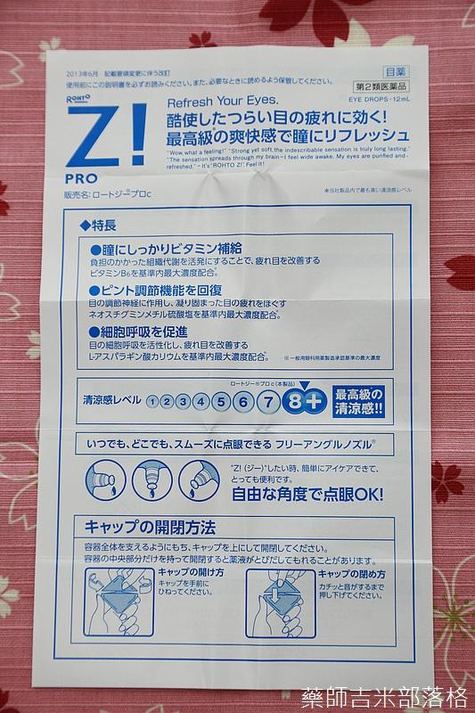 Drugstore_1506_088.jpg