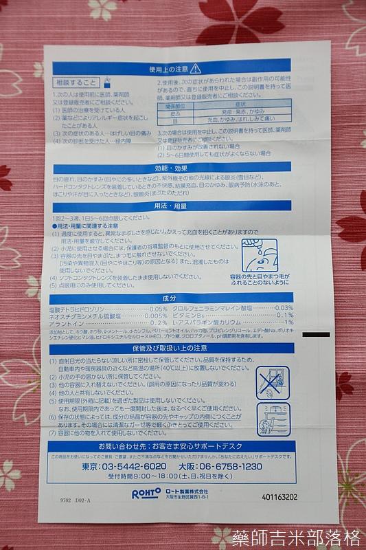 Drugstore_1506_089.jpg