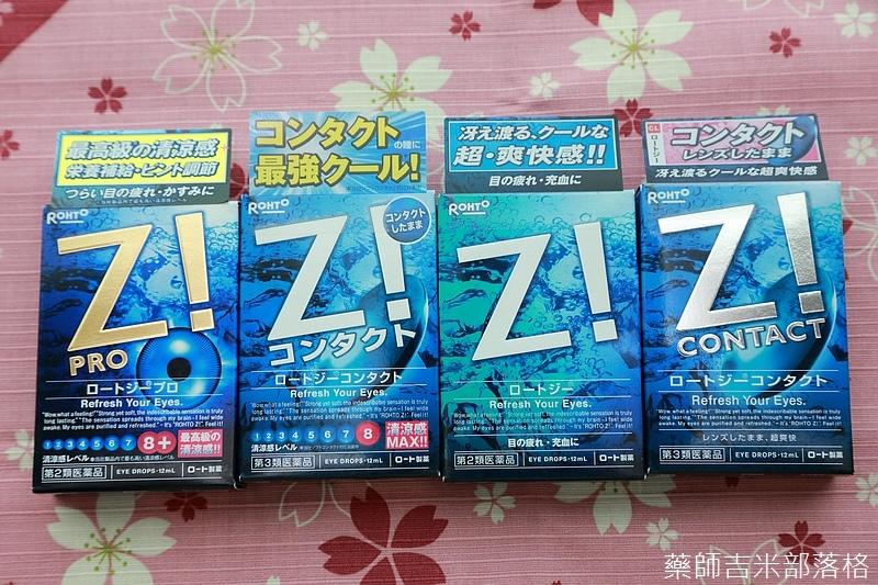 Drugstore_1506_093.jpg