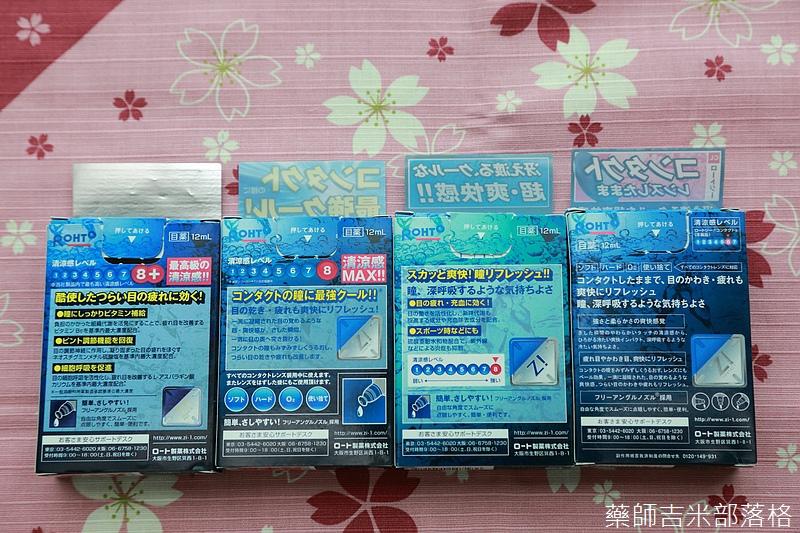 Drugstore_1506_094.jpg