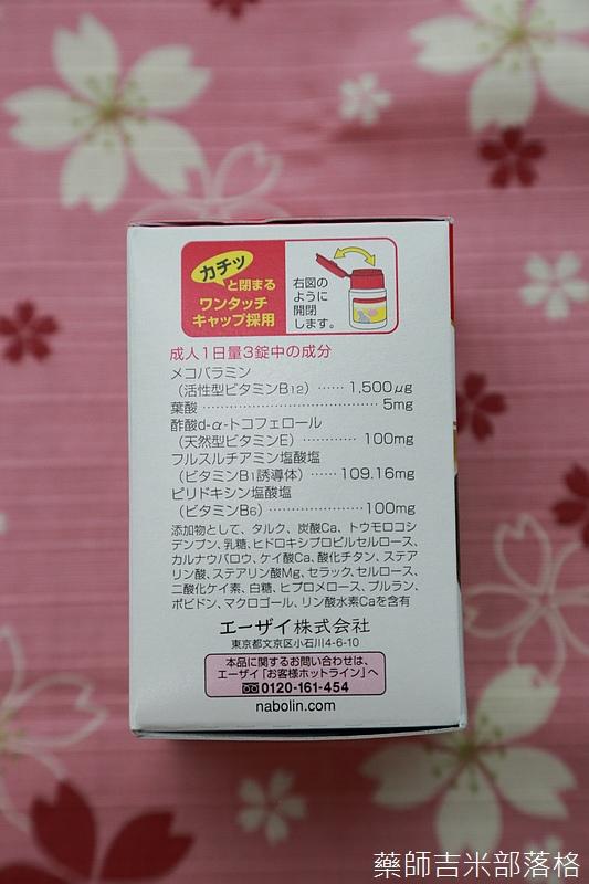 Drugstore_1506_292.jpg