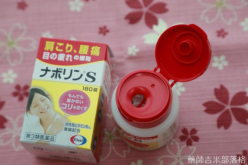 Drugstore_1506_300.jpg