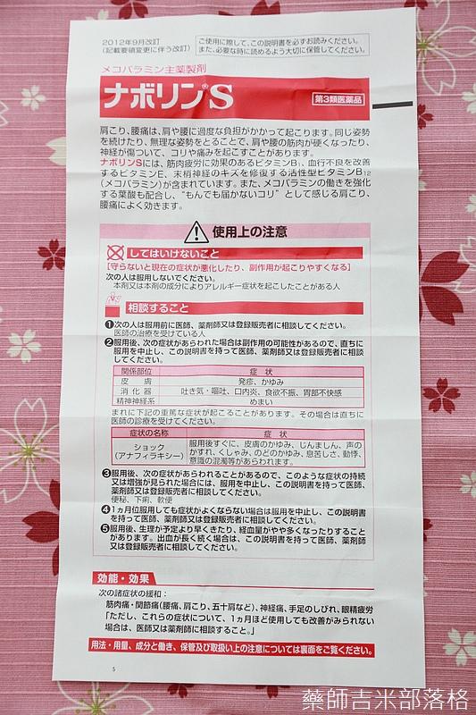 Drugstore_1506_301.jpg