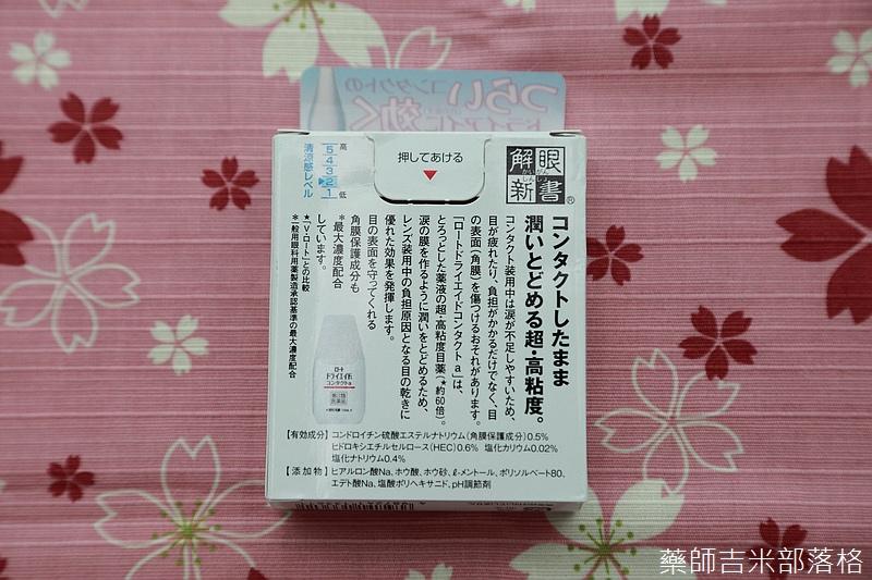 Drugstore_1506_125.jpg