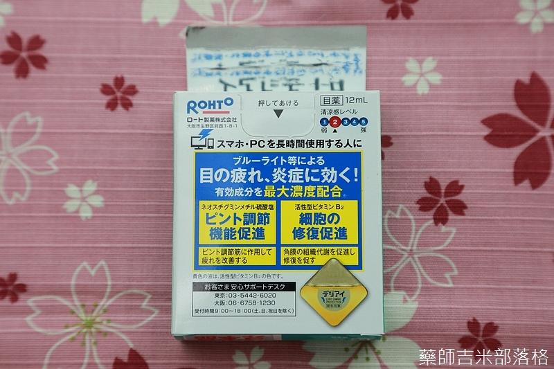 Drugstore_1506_137.jpg
