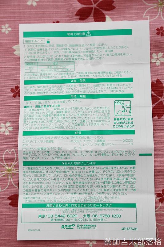 Drugstore_1506_147.jpg