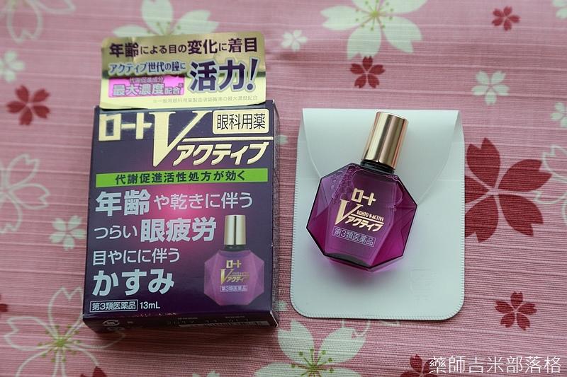 Drugstore_1506_160.jpg