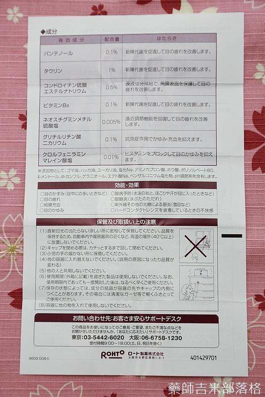 Drugstore_1506_164.jpg