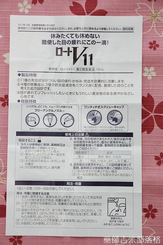 Drugstore_1506_175.jpg