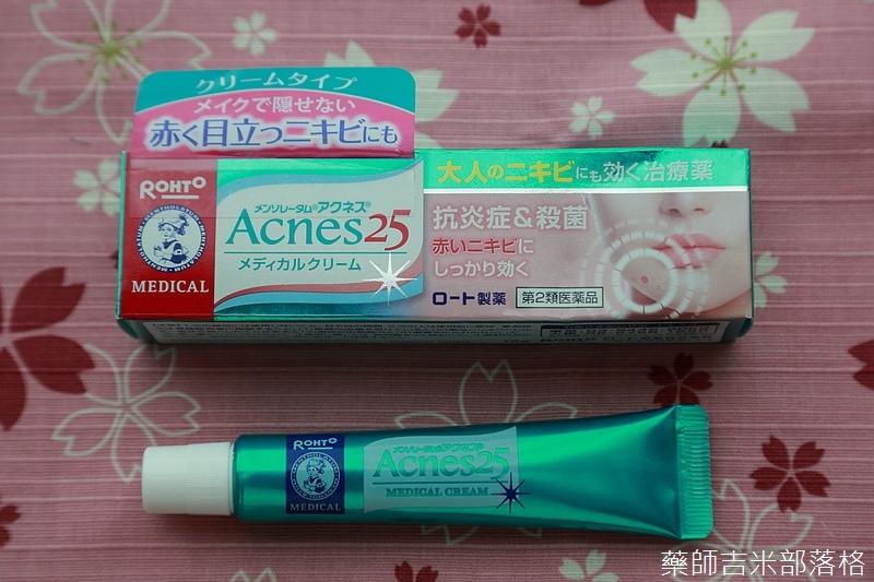 Drugstore_1506_208.jpg